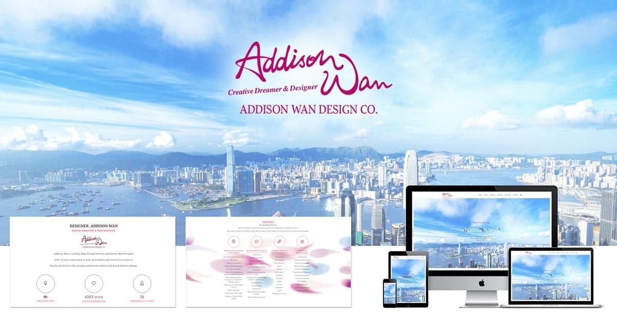 Hong Kong Web Design 香港網頁設計