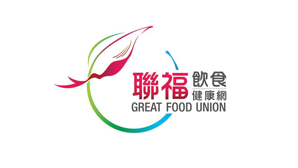 Great Food Union